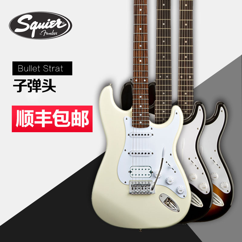 Fender Fanta Squier electric guitar BulletStrat bullet electric guitar  beginner electric guitar package