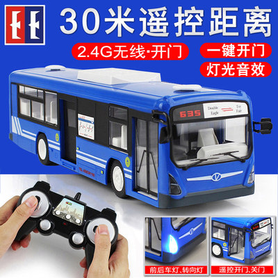 Large electric remote control bus toy simulation charging children's bus bus bus model car touch