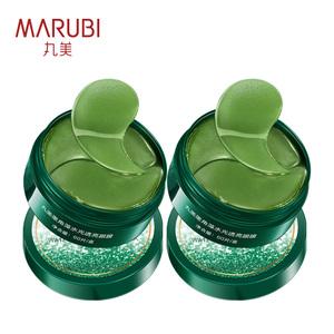 【买一送一】丸美淡化细纹绿海藻水光眼膜贴