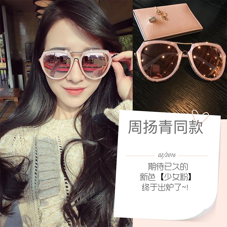 Чистый смещения свет очки женщина 2018 новый волна защита от ультрафиолетовых лучей розовый лицо темные очки существует степень близорукость очки