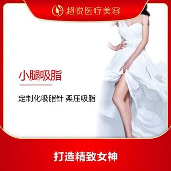 Южная пекин превышать восторг врач лечение косметология теленок поглощать смазка строить очаровательный кривая, цена 59612 руб