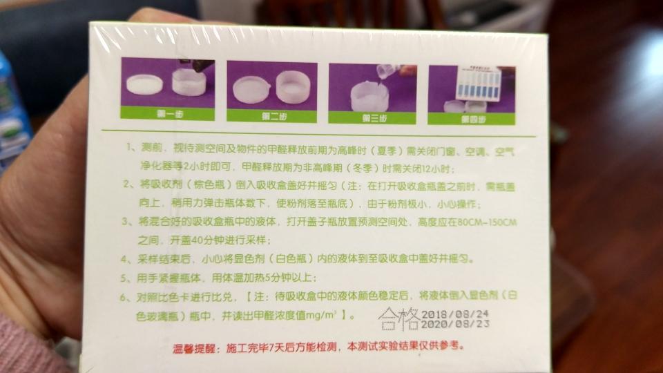 光触媒除甲醛的注意事项