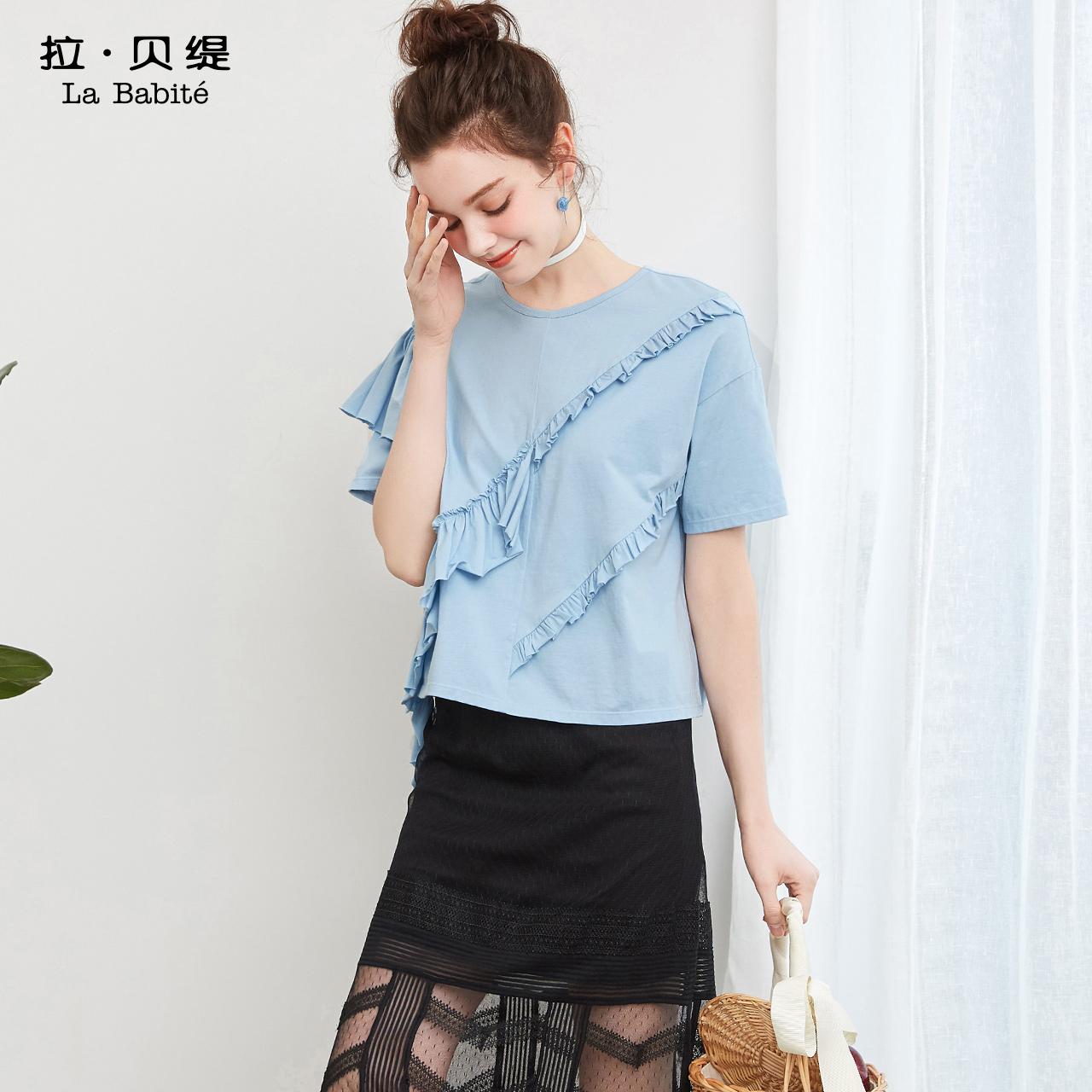 La Babite 60300363 女士短袖T恤