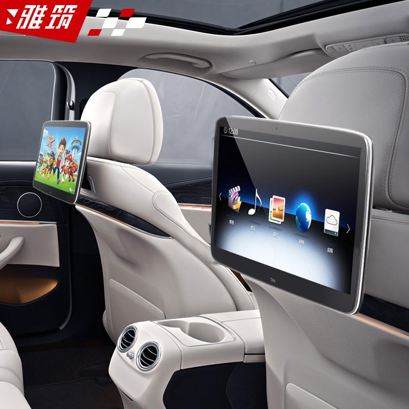 奔馳e300l后排娛樂系統e200l新C級v260車載頭枕顯示屏glc內飾改裝