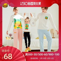 B.Duck Little Yellow Duck Parent-child Pajamas Spring and Autumn Cute Cartoon Long Sleeve Homewear Tops Mother and Daughter Family Three Pack