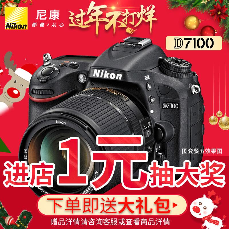 Nikon/ nikon D7100 зеркальные камера hd цифровой 18-105/18-140/18-200/300 комплект