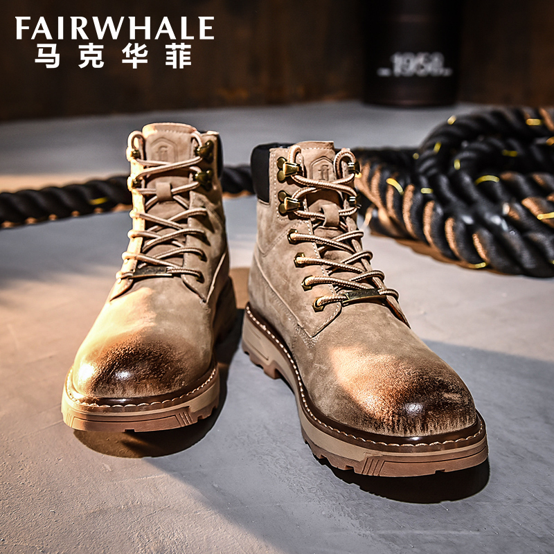 Mark Fairwhale 马克华菲  复古做旧 男式高帮马丁靴 短靴 天猫优惠券折后¥199包邮(¥359-160)3色可选 加绒款¥209