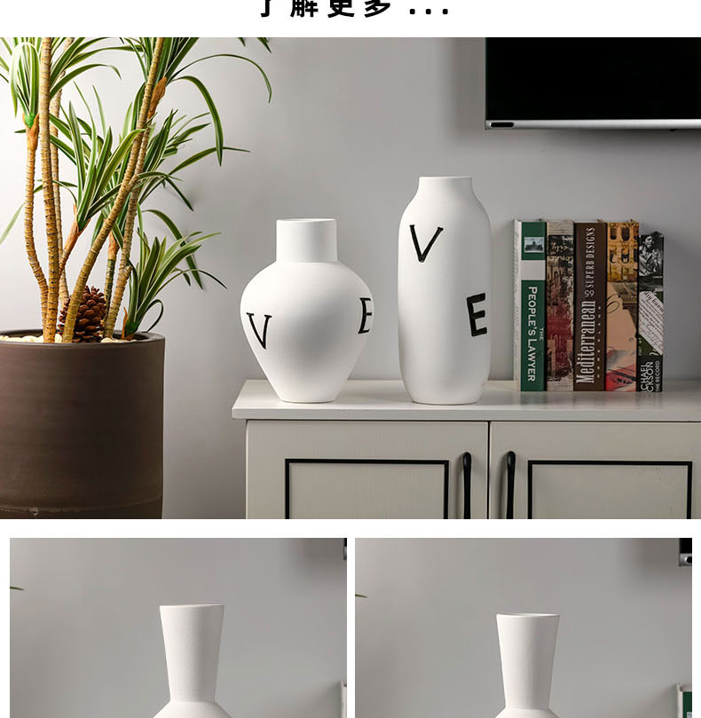 Nordic design is pure white ceramic vase medium contracted wind letter sitting room adornment is placed between example desktop