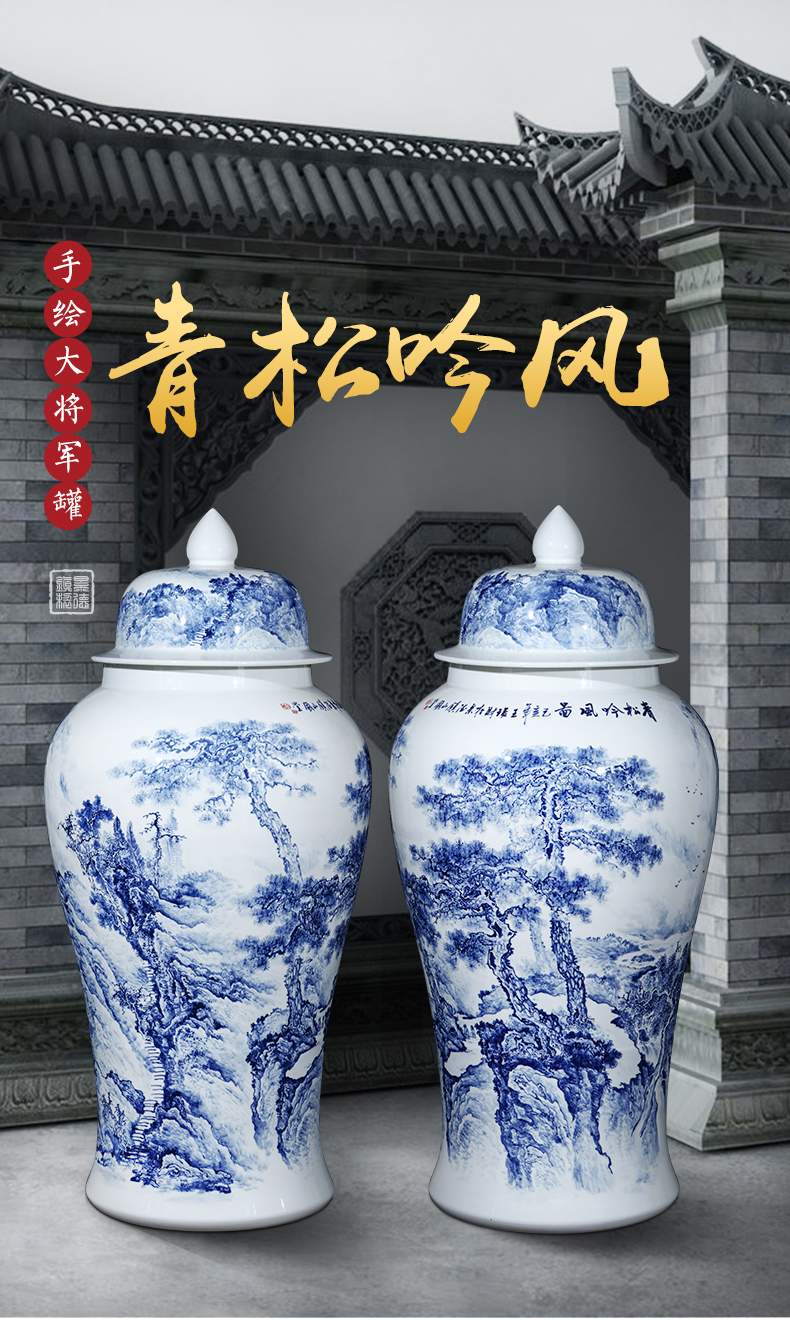 General tank hand - made of blue and white porcelain of jingdezhen ceramics oversized archaize sitting room porch ground adornment furnishing articles