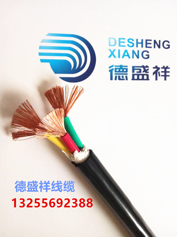 USD 11.48] Dehengxiang national standard oxygen-free copper flame ...