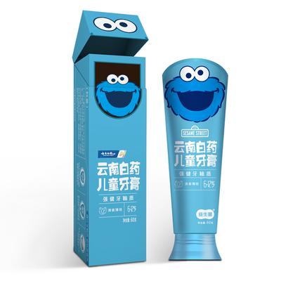 云南白药益生菌儿童牙膏60g