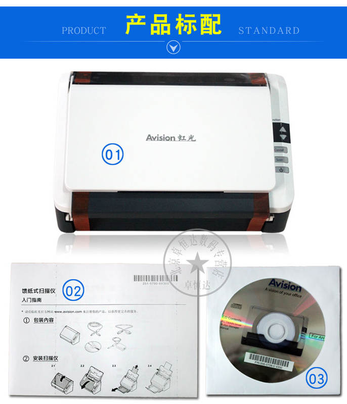 AVISION AH125 WINDOWS 8 X64 DRIVER DOWNLOAD