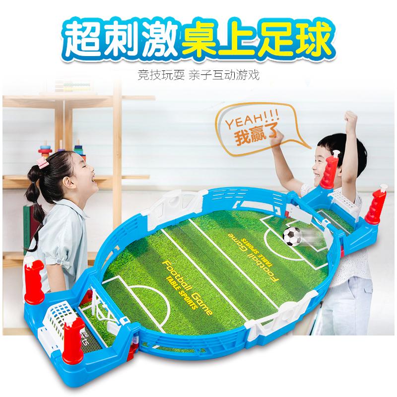 男孩桌上足球台足球桌游玩具亲子儿童互动益智双人对战桌面游戏机