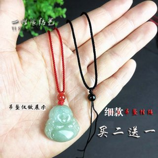 Hand-woven pendant lanyard jade jade pendant gold lanyard hanging neck simple thin necklace black and red rope men and women
