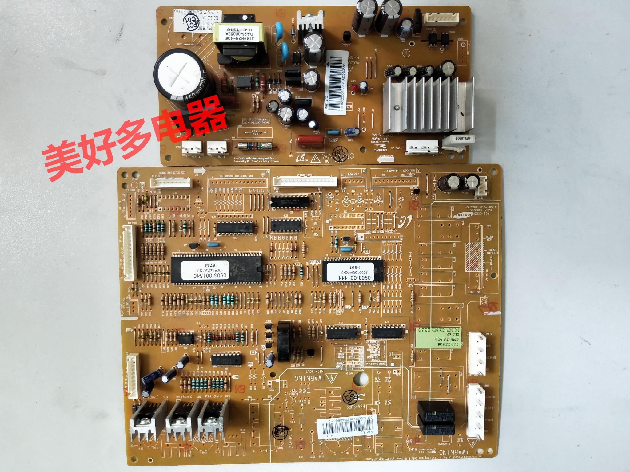 AO:1 Samsung Refrigerator Control Board DA92-00979C DA41-00838A
