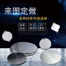 Iron plate 201 304 316L stainless steel plate cutting circle, disc, circle, circle, laser cutting custom
