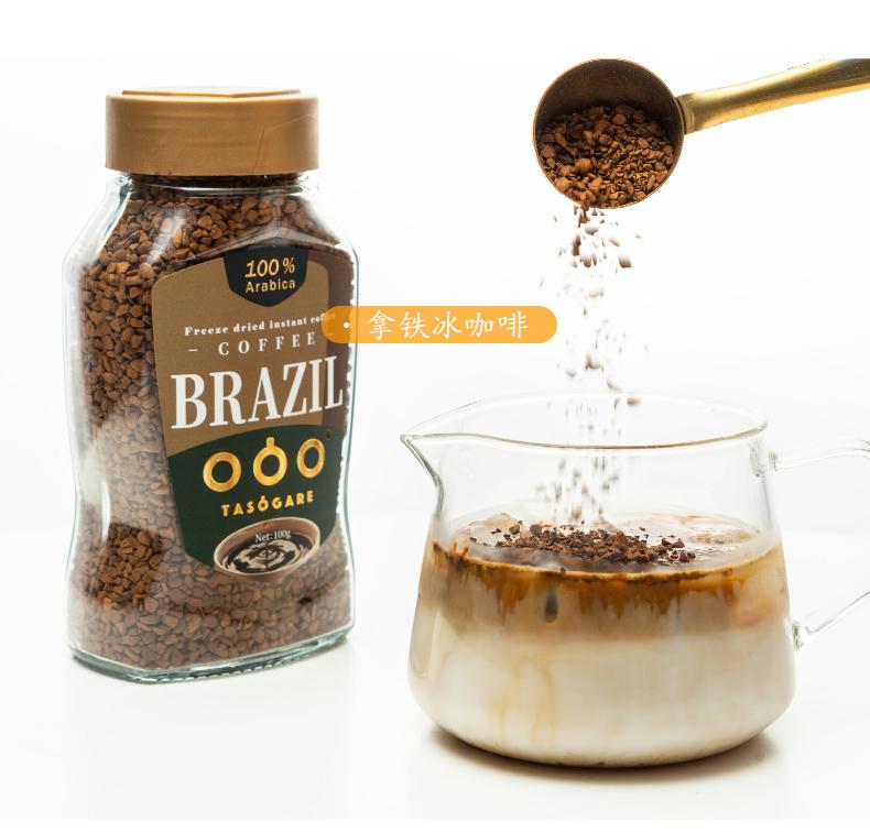 巴西进口 隅田川 黄金速溶冻干纯黑咖啡 美式无蔗糖 100g*2瓶 图7
