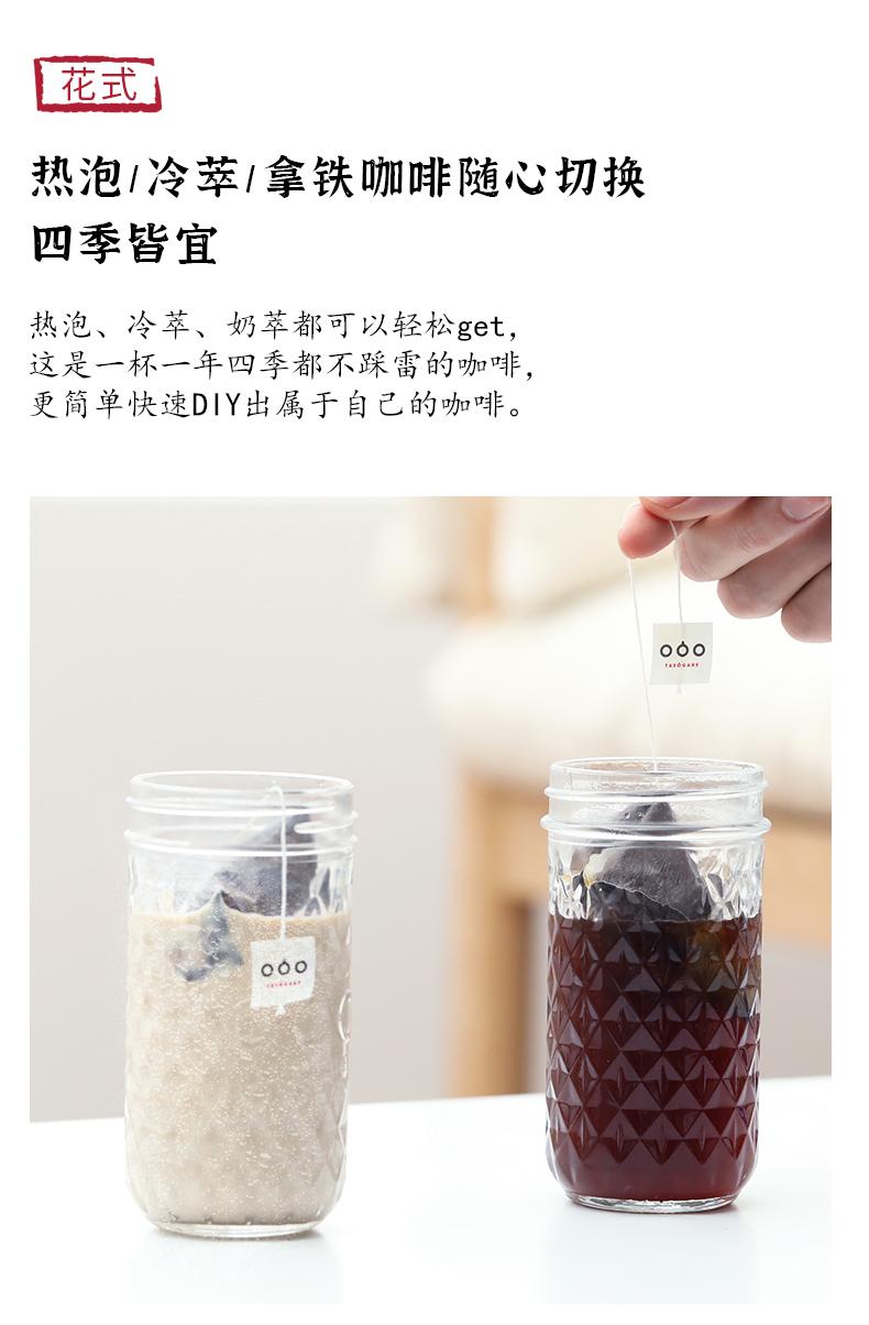 隅田川 精品冷萃咖啡袋
