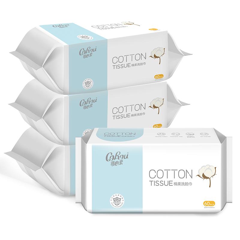 可心柔婴儿植物棉柔巾新生儿干湿两用洗脸巾加厚棉柔巾60抽4包