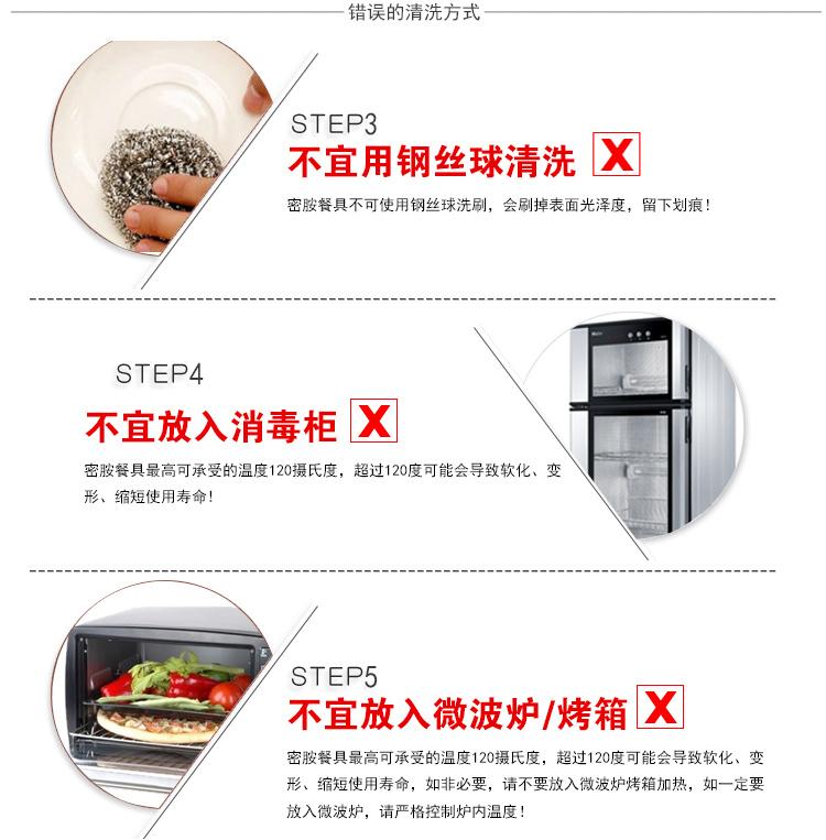 酒店密胺仿瓷小碗饭店米饭碗商用塑料火锅店调味调料桶蘸料碗饭碗