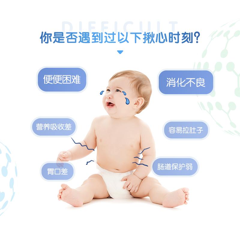 合生元港版婴幼儿益生菌粉30袋