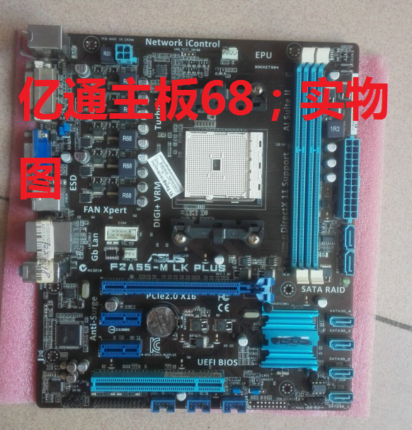 ASUS F2A55-M LK PLUS SERVER MOTHERBOARD DOWNLOAD DRIVER