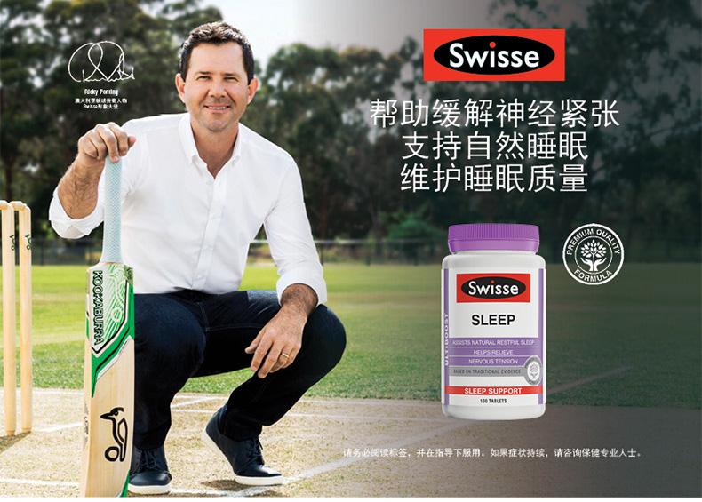 【新】澳洲进口Swisse睡眠片100片 Swisse缬草片成人100片 超级食品 第1张