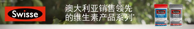 【新】Swisse藤黄果藤黄素胶囊60粒植物萃取加强膳食运动效果 超级食品 第1张