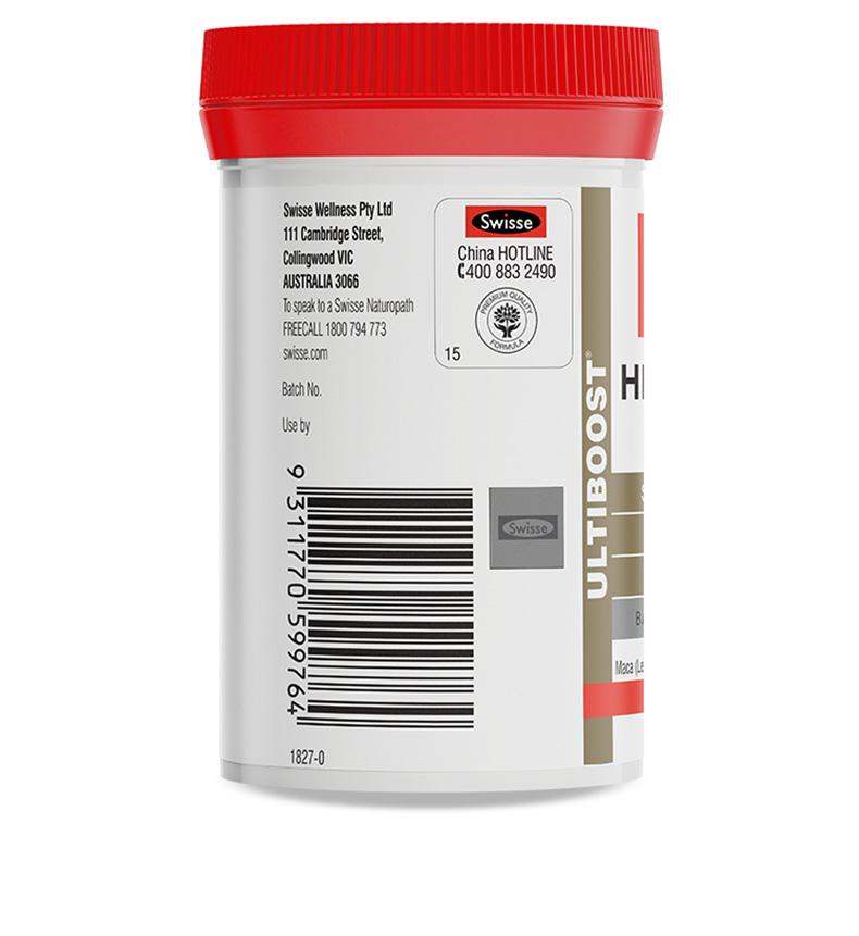 澳洲进口Swisse男性高浓度玛卡片 60片正品男士成人保健 ¥282.00 我们的产品 第8张