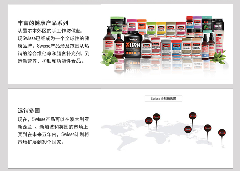 Swisse澳洲PureWarrior乳清蛋白粉健身巧克力味500g 我们的产品 第10张