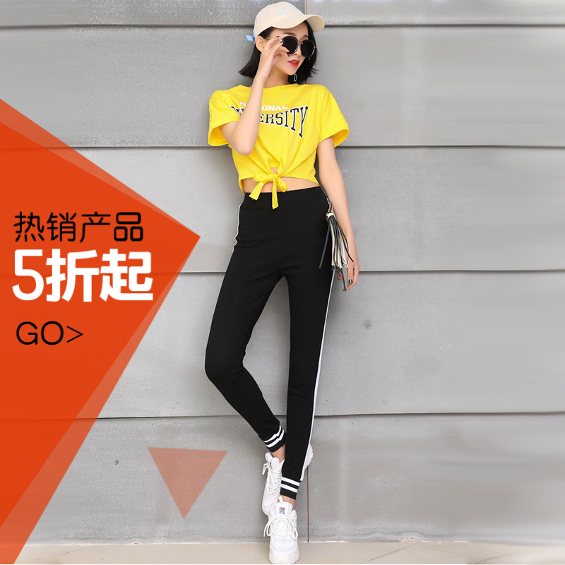 cab11d50c588 Jazz dance costume modern dance adult youth sexy exposed umbilical T-shirt  female summer hiphop dance practice clothes students