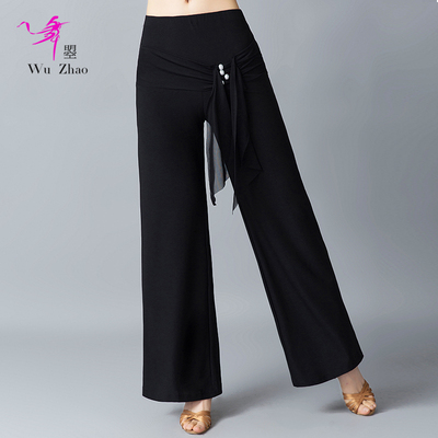 Adult women's modern dance trousers fashionable Latin national standard dance practice trousers