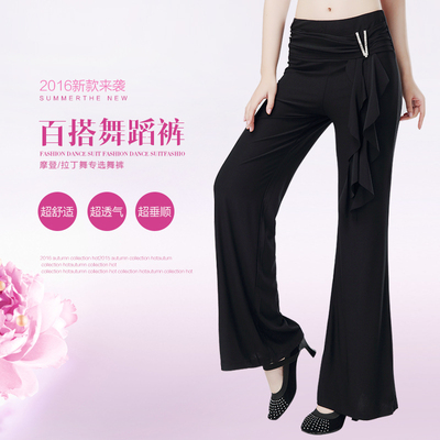 Adult Ladies Latin National Dance Training Pants