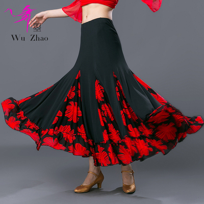 Adult Modern Dance Skirt National Standard Friendship Dance Practice Show Half-length Dress