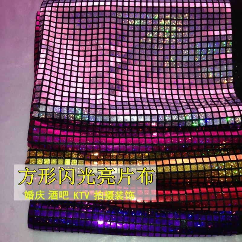 Quảng trường sequin vải laser sequin mã hóa màu flash nền vải đám cưới tường thanh trang trí sân khấu - Vải vải tự làm