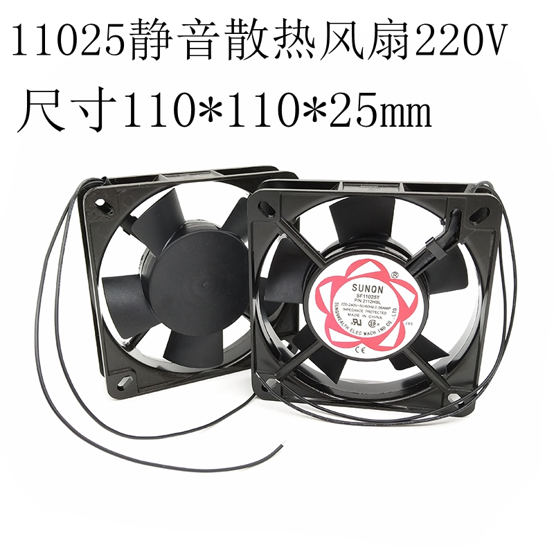 11025 Ac Cabinet Chis Cooling Silent Oil Bearing 220v Fan 11cm Copper Wire