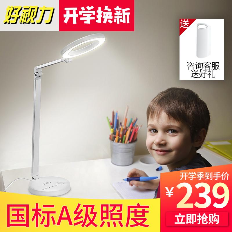 Хорошая защита для глаз свет Стул размера стола детские Изучите светодиодные глаза для глазной кровати для защиты глаз свет