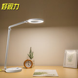 Good vision LED eye desk lamp desk primary school students learn bedroom bedside lamp protection