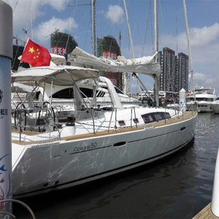 Sea Bentley Qingdao Super-Luxury Yacht Sailing Out Sea Fishing Boat Charter Party Rental Island Sightseeing Experience