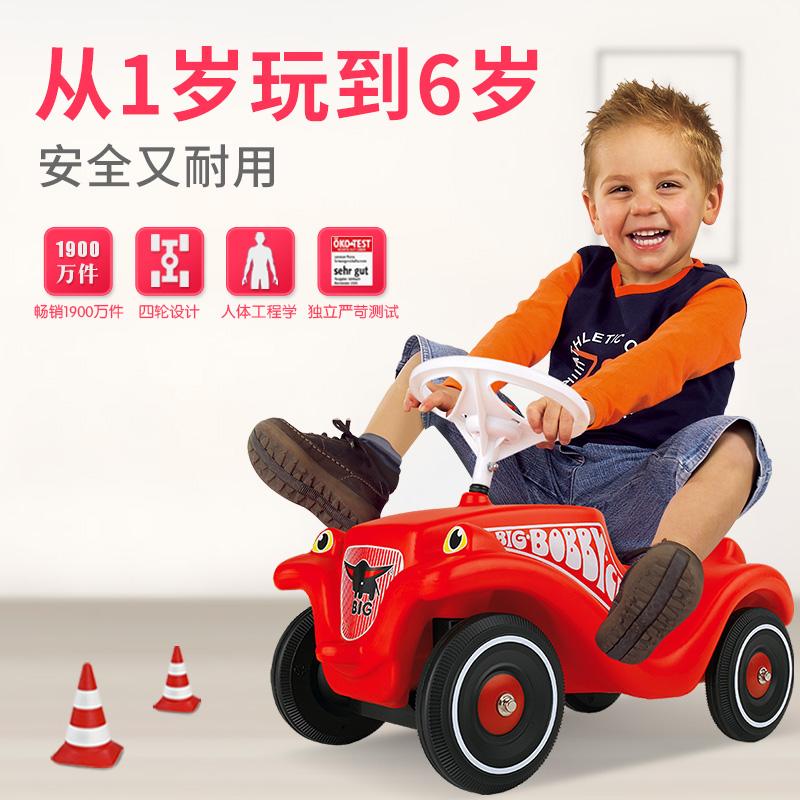 德国原装进口 BIG Bobby Car 儿童学步车 波比车玩具 800001303 天猫优惠券折后¥399包邮(¥499-100)2款可选