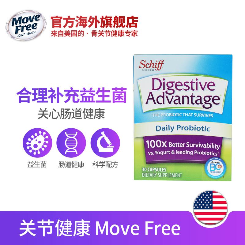 调节肠胃:美国进口 Schiff 每日益生菌胶囊 30粒