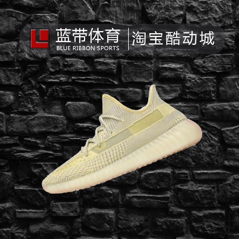 Adidas Yeezy Boost 350 v2 Black Static 8.5US on Carousell