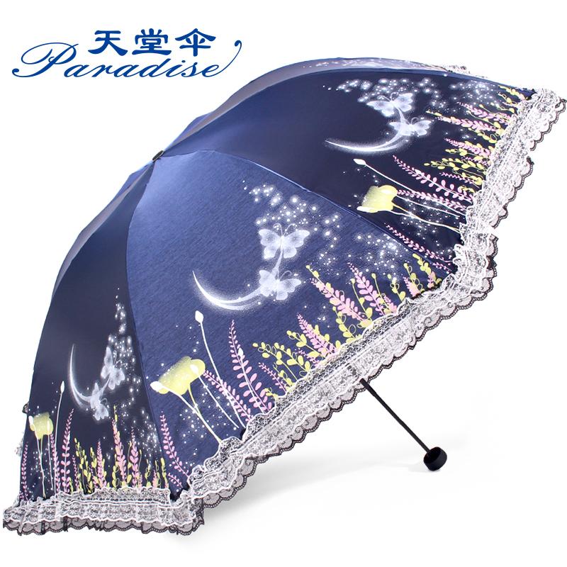 【天堂伞】优雅蕾丝黑胶防晒晴雨两用遮阳伞