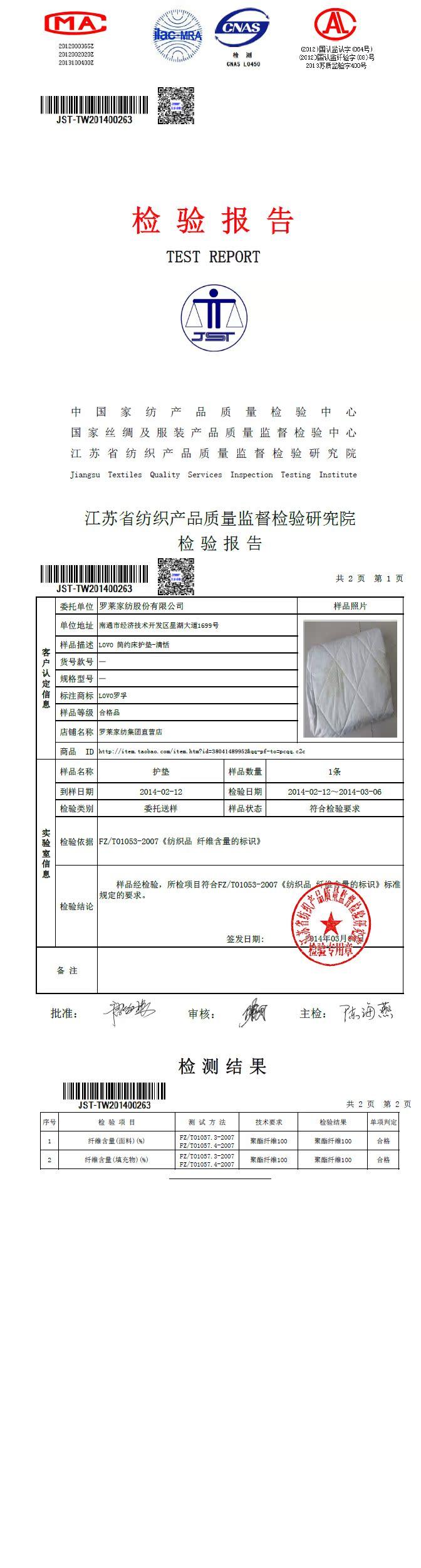 4-简约床护垫