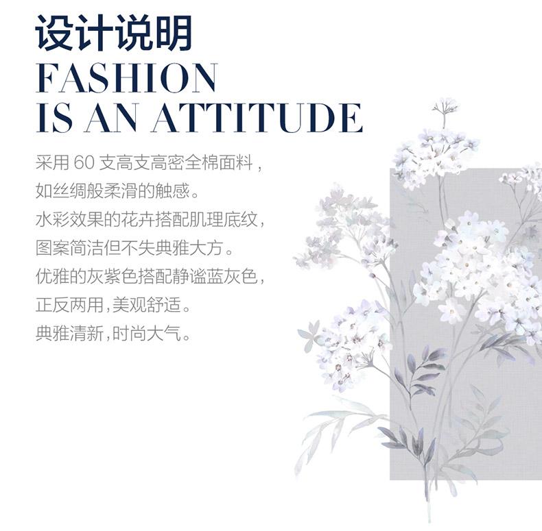 恋香迷醉全棉高支床品四件套天猫_03.jpg