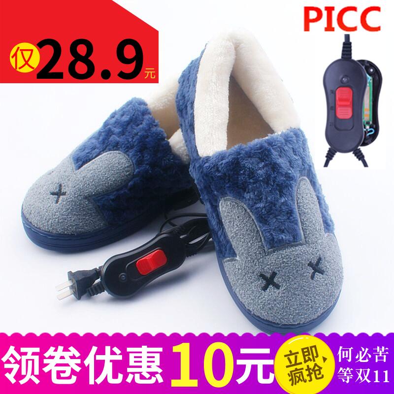 电暖鞋充电可行走女男可走暖脚宝插电电热拖鞋保暖棉拖鞋加热鞋子