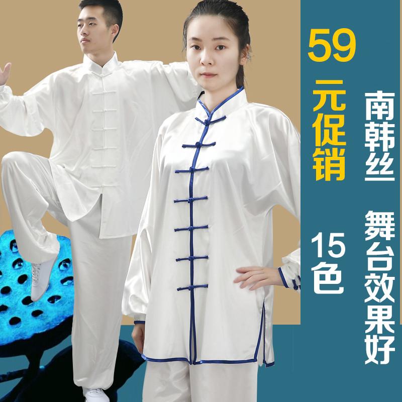 Макрос поляк новый южнокорейская шелк тай-чи одежда китай усилие наряд мужской и женщины ушу одежда весна одежда практика военный одежда практика гонг