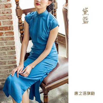 唐之语春夏季无袖中长款文艺复古日常民国风改良纯色绵绸旗袍黛蓝