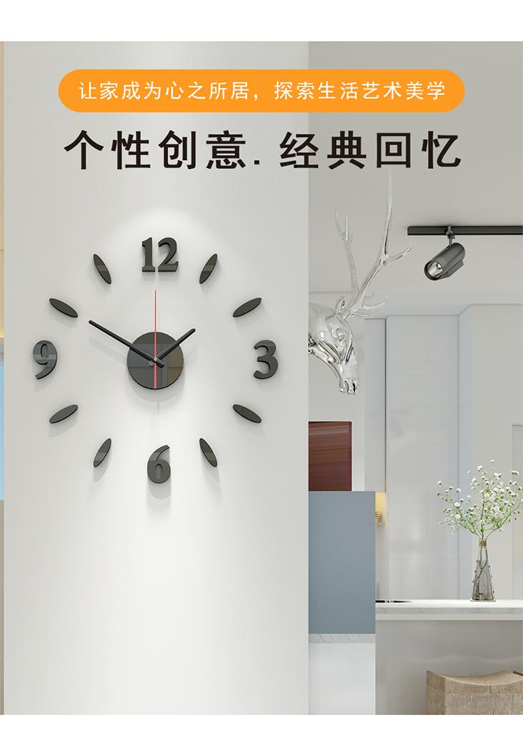 夜光DIY掛鐘客廳現代簡約靜音創意時鐘錶家用裝飾亞克力墻貼壁鐘 可開立發票-【MAX衣捨】