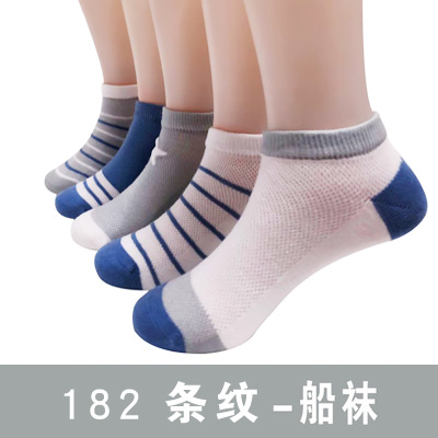 182 STRIPED BOAT SOCKS - MESH THIN SECTION